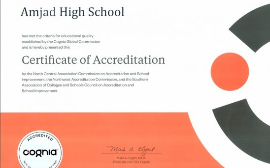Certificate Cognia
